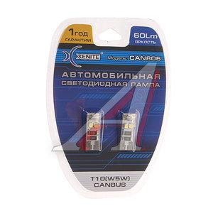 Лампа светодиодная 12V W5W W2.1х9.5d блистер (2шт.) XENITE 1009316, А12-5-2