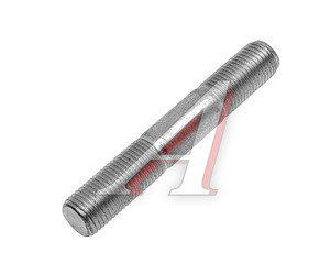 Шпилька М12х1.25х50 картера сцепления ВАЗ-2108 13552821