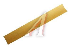 Бумага наждачная №180 полоса на липучке золотистая 3M 3M 255P