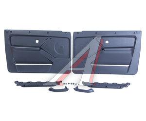 Обивка двери ВАЗ-21214 комплект 2шт. 21214-6102012/13, 21214-6102012