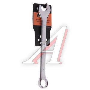 Ключ комбинированный 16х16мм сатинированный ЭВРИКА ER-31016