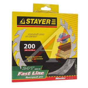 Диск пильный 200х30мм 24 зуба Master STAYER 3680-200-30-24