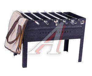 Мангал-дипломат + 6 шампуров решетка и сумка вороненый FORESTER ВС-791