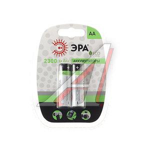 Батарейка AA HR6 1.2V аккумулятор Ni-MH 2300mAh блистер (2шт.) ЭРА ЭРА-HR6-2