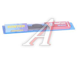 Щетка стеклоочистителя 350мм зимняя Winter MEGAPOWER M-66014