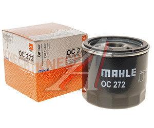 Фильтр масляный TOYOTA Avensis (T22,T25),Corolla,Land Cruiser 70,80,90,120 (2.0 D/4.2 D/TD) MAHLE OC275, 90915-30002-8T