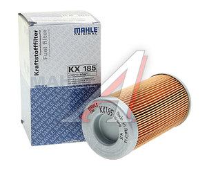Фильтр топливный KOMATSU MAHLE KX185, 12910055650