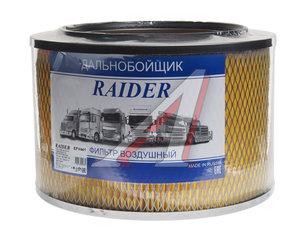 Элемент фильтрующий ЗИЛ-4331,133ГЯ воздушный TSN RAIDER 740.1109560-10, EFV441