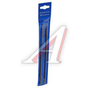 Напильник круглый для заточки цепей 5.5мм комплект 2шт. HUSQVARNA 5100956-01