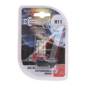Лампа светодиодная 12V H11 2.7W PGJ19-2 + 50% белая блистер (1шт.) XENITE 1009045