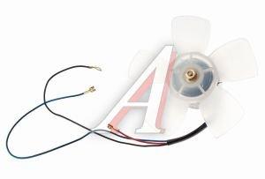 Мотор отопителя ВАЗ-2101-07,1111,2121 с подшип,вентилятором,гайкой КЗАЭ МЭ255-05, 2101-8101080