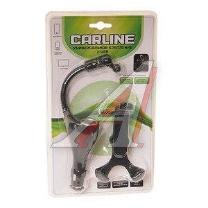 Держатель телефона в прикуриватель 45-75мм 2 USB гибкая штанга CARLINE umg2-sb
