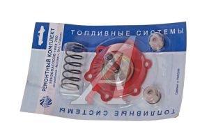 Ремкомплект ВАЗ-2101-08 насоса топливного в сборе ПЕКАР 700-1106980-01, 2101-1106010