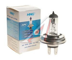 Лампа 24V H4 75/70W P45t HNG 24445, HNG-24445, АКГ 24-75-70 (Н4)