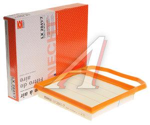 Фильтр воздушный MERCEDES E (A207,C207,S212,W212) (M276) MAHLE LX2841/7, A2760940504