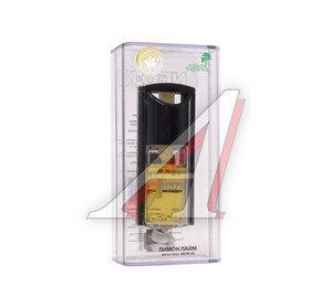 Ароматизатор на дефлектор жидкостный (лимон+лайм) 8мл Neo-N FKVJP NEON-60