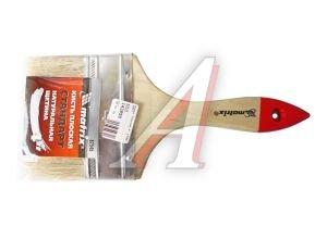 """Кисть плоская 4"""" натуральная щетина деревянная ручка Стандарт MATRIX 82545"""