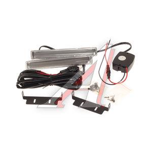 Огни ходовые дневного света LED 12V-24V YLC-780 YLC-780