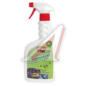 Очиститель пластика салона яблоко спрей 500мл PINGO PINGO 00774-2, P-00774-2