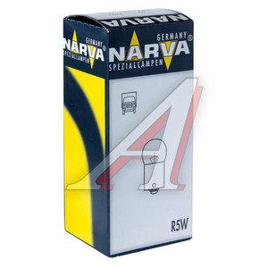 Лампа 24V R5W BA15s NARVA 171813000, N-17181, А24-5-1