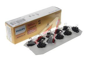 Лампа 12V 1.2W Bax8.3d черный патрон PHILIPS 12597CP, P-12597, А12-1,2