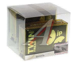 Ароматизатор в карман двери гелевый (ваниль) 2х100гр Tween Fresh FKVJP TWNS-92