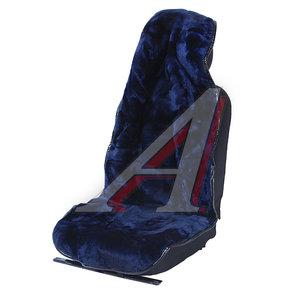 Накидка на сиденье мех натуральный серо-голубая 2шт. овчина Prime Mutton PSV 115854, 115854 PSV