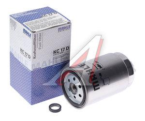 Фильтр топливный FIAT RENAULT SCANIA ШТАЙЕР VOLVO MAHLE KC17D, 8608747