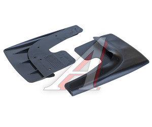 Брызговик универсальный черный комплект 2шт. AZARD БР000007, BR000007