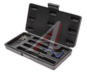 Набор инструментов для восстановления резьбы (вставки М5х0.8, L=6.7мм, 20шт.) 24 предмета JTC JTC-4780