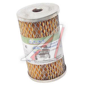Фильтр топливный ГАЗ-31105,3302 (дв.ГАЗ-560) тонкой очистки (ОАО ГАЗ) 560-1117010-20, 560.1117010