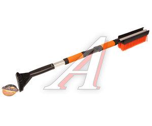 Щетка со скребком 92-112см телескопическая поворотная черно-оранжевая АВТОСТОП AB-2298