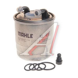 Фильтр топливный MERCEDES C (W204) (07-13),E (W212) (09-) MAHLE KL490D, A6420920301