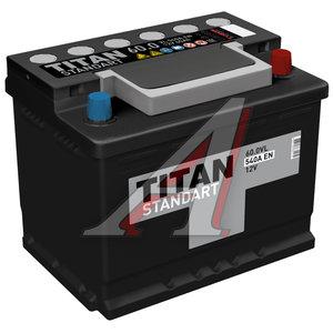 Аккумулятор ТИТАН Standart 60А/ч обратная полярность 6СТ60