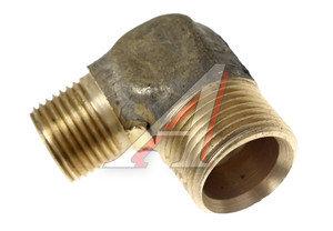Угольник М20х1.5 к пневмоусилителю УРАЛ (ОАО АЗ УРАЛ) 339046 П, 339046-П