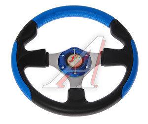 Колесо рулевое BLUE 320мм кожа TECHNIK D1-578BL(320)