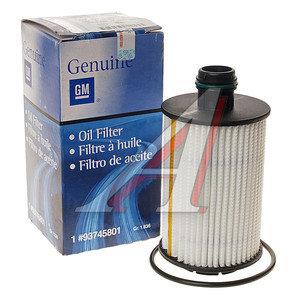 Фильтр масляный CHEVROLET Captiva (2.2 D) OPEL Antara OE 4818038, OX1012D, 4818038/93745801