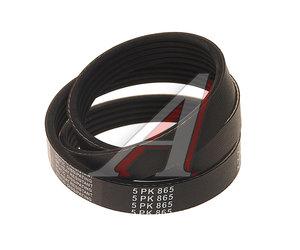 Ремень приводной поликлиновой 5PK865 KORTEX KDB200, 5PK865