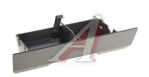 Пепельница ВАЗ-2107 передняя ДААЗ 2107-8203010, 21070820301001, 2107-8203010-01