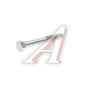 Болт М14х100 крепления балки двигателя опоры задней дв.ЯМЗ УРАЛ (ОАО АЗ УРАЛ) 200825 П29, 200825-П29