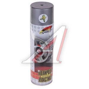 Полироль пластика ваниль 650мл KERRY KERRY KR-906-8, KR-906-8