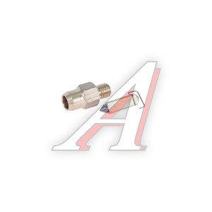Клапан карбюратора ОЗОН игольчатый 2101-1107730