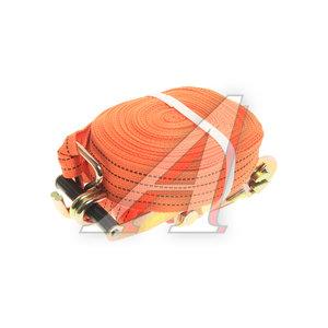 Стяжка крепления груза 5т 12м-50мм (полиэстер) с храповиком NOVA BRIGHT 33510, СТЯЖКА 5-12м