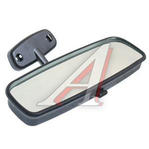 Зеркало салонное ВАЗ-2105-06 ДААЗ 2105-8201008, 21050820100800