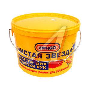 Очиститель рук 11л Чистая звезда PINGO PINGO 85010-0, P-85010-0