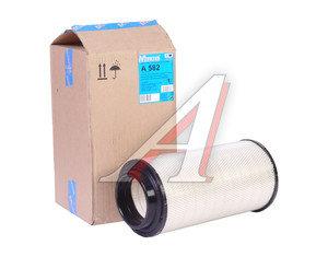 Фильтр воздушный JCB JS,JZ внешний MFILTER A582, LX2020/C20500, 580/12020/AZ59702/710912/6001955