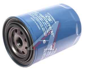 Фильтр масляный ГАЗ-3310,ЗИЛ-5301 (дв.ММЗ-245) ЛААЗ 009-1012005, ФМ009-1012005