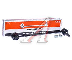 Стойка стабилизатора NISSAN Qashqai,X-Trail переднего левая CTR CLN-36, 30985, 54668-JD00A