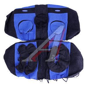 Авточехлы универсальные велюр (8 молний) черно-синие (11 предм.) Transform AUTOPROFI TRS-002 BK/BL