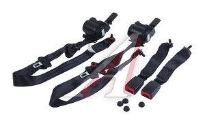 Ремень ВАЗ-2123 безопасности задний комплект 2шт. 2123-8217208